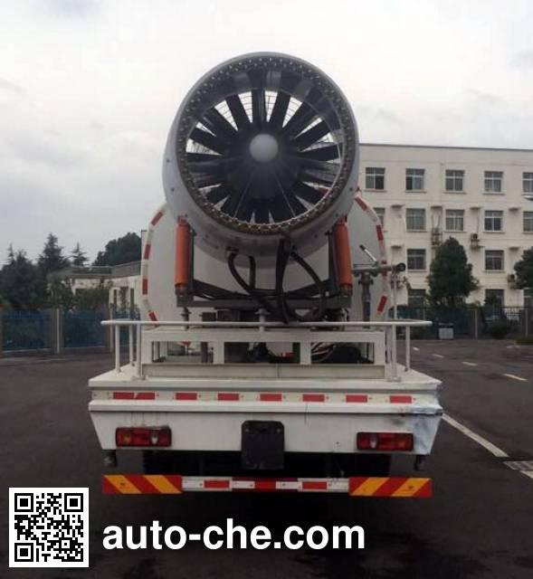 XCMG XZJ5250TDYD5 dust suppression truck