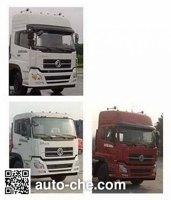 XCMG XZJ5250ZYSA4 garbage compactor truck