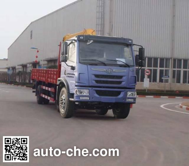 XCMG XZJ5253JSQJ4 truck mounted loader crane