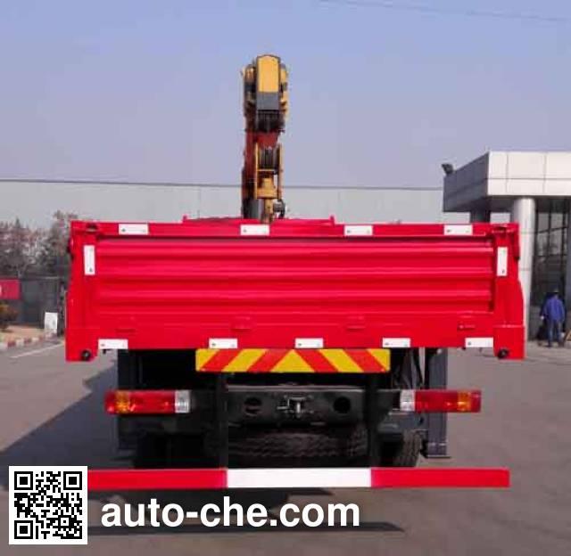 XCMG XZJ5254JSQJ4 truck mounted loader crane