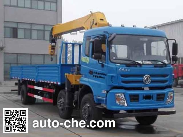 XCMG XZJ5257JSQD5 truck mounted loader crane