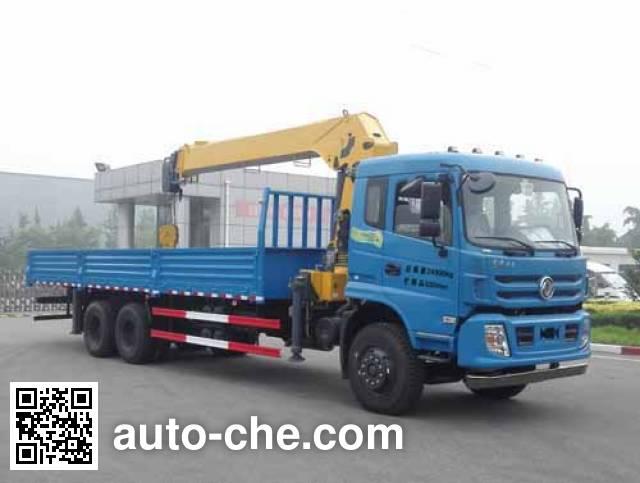 XCMG XZJ5258JSQD5 truck mounted loader crane
