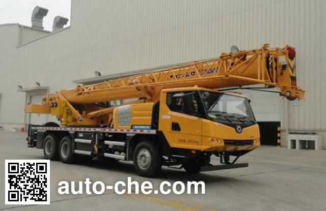 XCMG XZJ5265JQZ20 truck crane