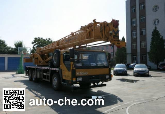 XCMG XZJ5265JQZ20G truck crane