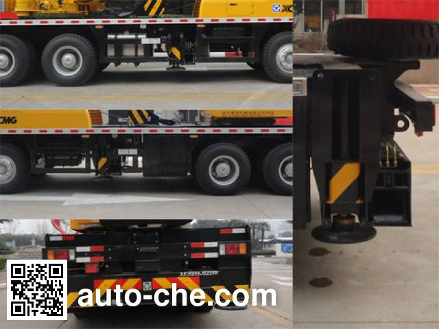 XCMG XZJ5295JQZ25K truck crane
