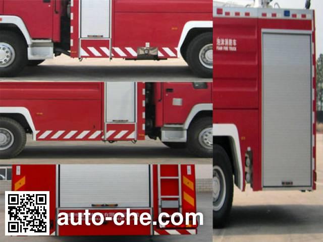 XCMG XZJ5310GXFPM140 foam fire engine