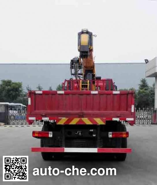 XCMG XZJ5310JSQJ5 truck mounted loader crane