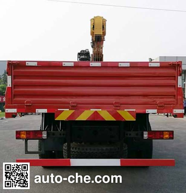 XCMG XZJ5310JSQZ5 truck mounted loader crane