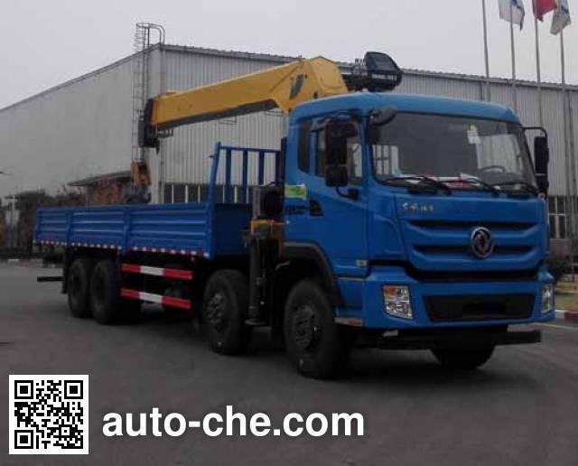 XCMG XZJ5311JSQD4 truck mounted loader crane