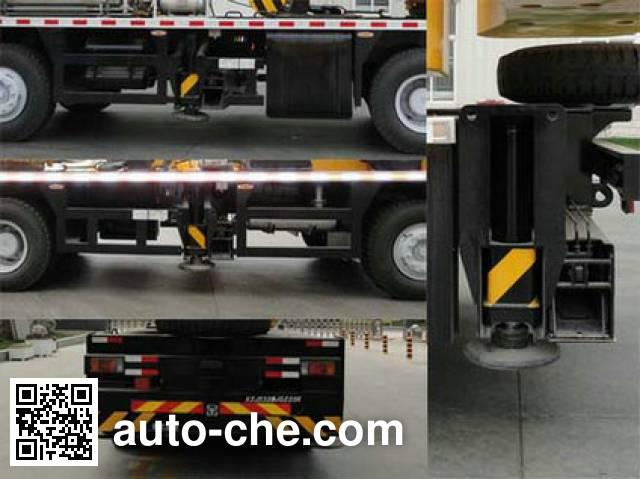 XCMG XZJ5325JQZ25K truck crane