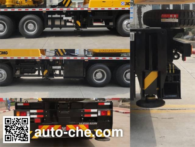 XCMG XZJ5326JQZ25K truck crane