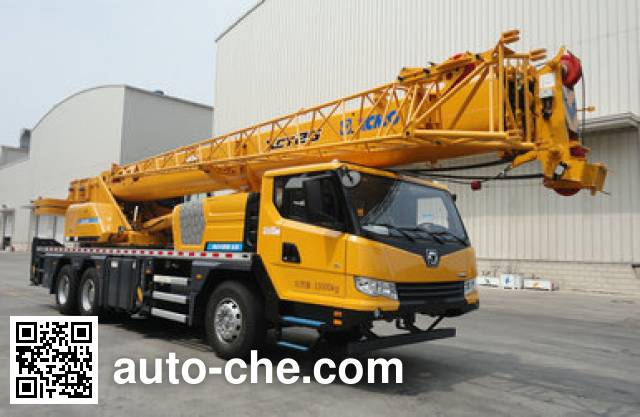 XCMG XZJ5335JQZ25 truck crane