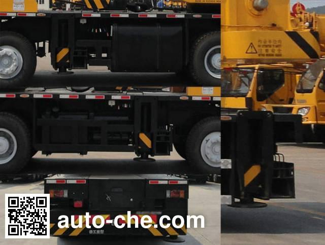 XCMG XZJ5374JQZ35K truck crane