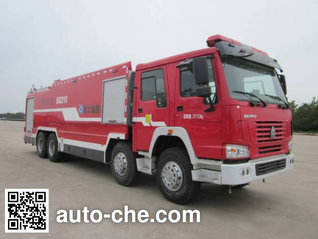 XCMG XZJ5400GXFSG210 fire tank truck