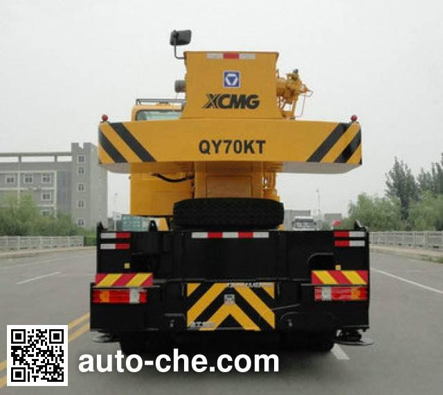 XCMG XZJ5435JQZ70K truck crane