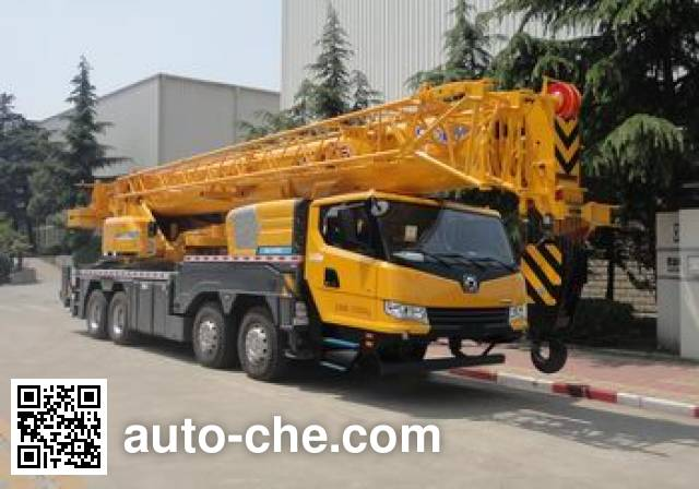 XCMG XZJ5441JQZ55 truck crane