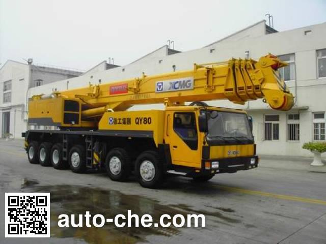 Haihong XZJ5500JQZ80 truck crane