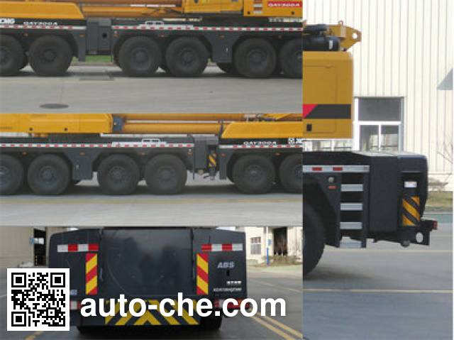 XCMG XZJ5720JQZ300 all terrain mobile crane