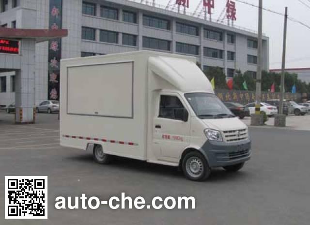 Zhongjie XZL5021XSH5 mobile shop