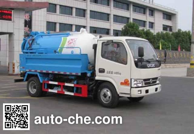 Zhongjie XZL5040GQW5 sewer flusher and suction truck