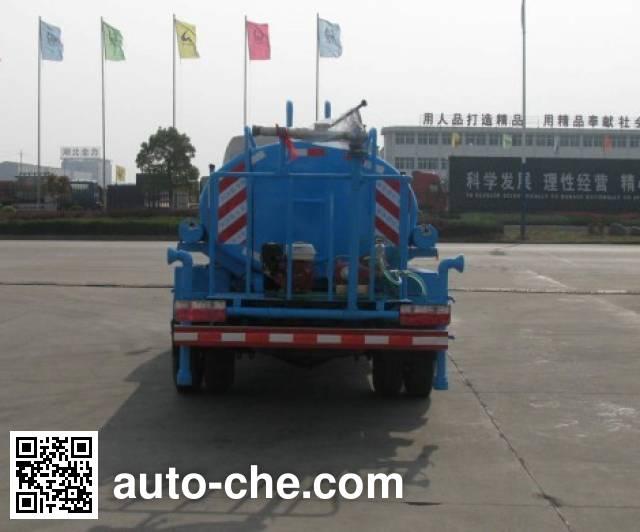 Zhongjie XZL5070GSS4 sprinkler machine (water tank truck)