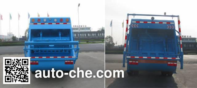 Zhongjie XZL5070ZYS4 garbage compactor truck