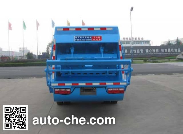 Zhongjie XZL5072ZYS5 garbage compactor truck