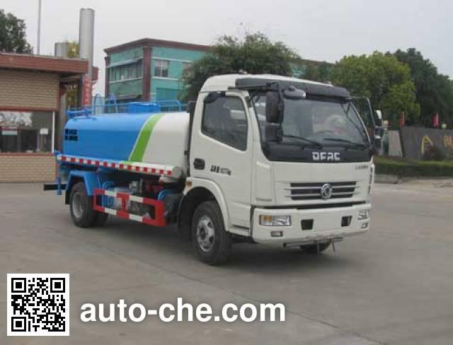 Zhongjie XZL5080GPS5 sprinkler / sprayer truck
