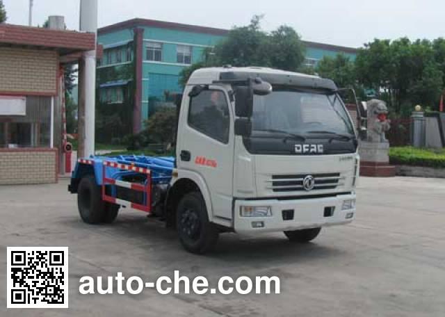 Zhongjie XZL5080ZXX5 detachable body garbage truck
