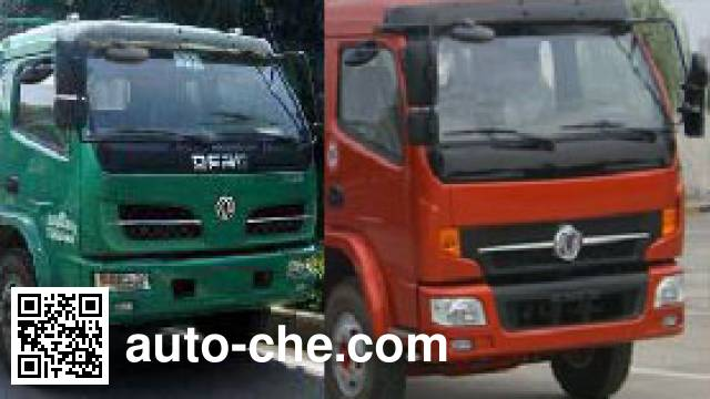 Zhongjie XZL5080GZX4 biogas digester sewage suction truck