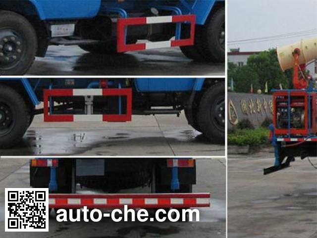 Zhongjie XZL5100GPS4 sprinkler / sprayer truck