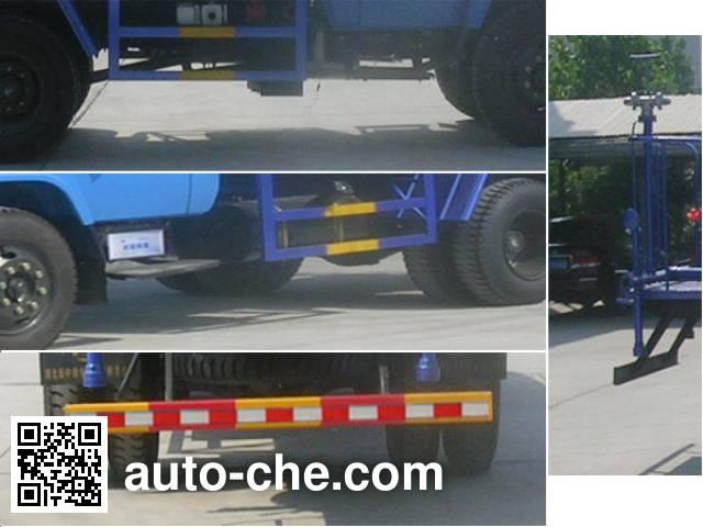 Zhongjie XZL5100GSS4 sprinkler machine (water tank truck)
