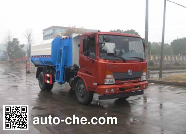 Zhongjie XZL5110ZLJ4 garbage truck