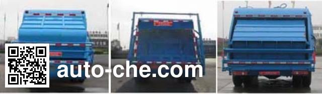 Zhongjie XZL5110ZYS5 garbage compactor truck