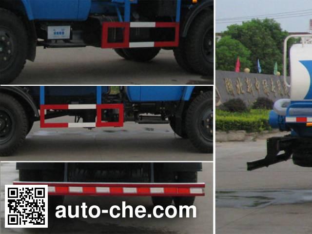 Zhongjie XZL5102GZX4 biogas digester sewage suction truck