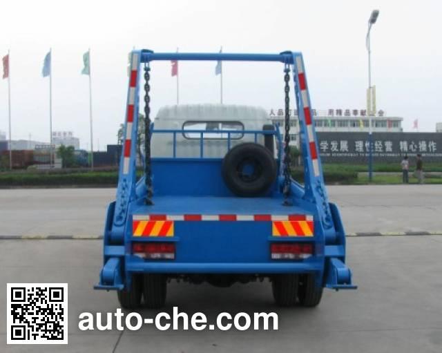 Zhongjie XZL5112ZBS4 skip loader truck