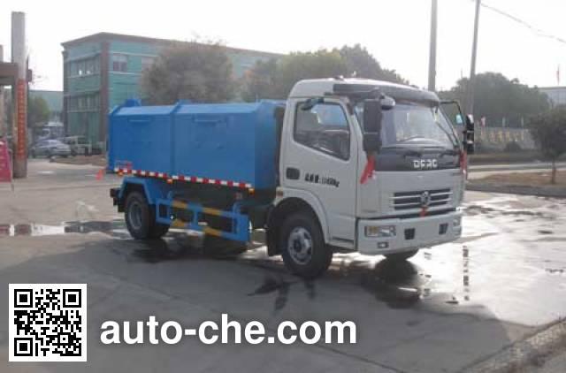 Zhongjie XZL5112ZLJ5 garbage truck