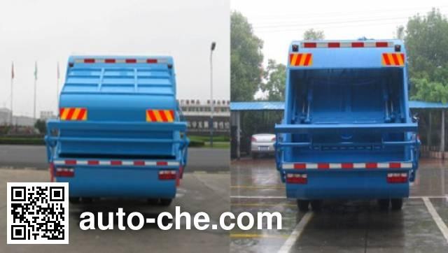 Zhongjie XZL5112ZYS4 garbage compactor truck