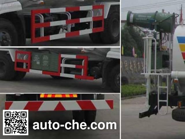 Zhongjie XZL5160GPS4 sprinkler / sprayer truck