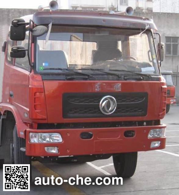 Zhongjie XZL5164GSS4 sprinkler machine (water tank truck)