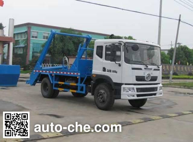 Zhongjie XZL5161ZBS5 skip loader truck