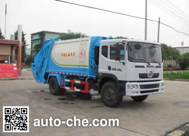 Zhongjie XZL5161ZYS5 garbage compactor truck