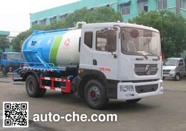 Zhongjie XZL5167GZX4 biogas digester sewage suction truck