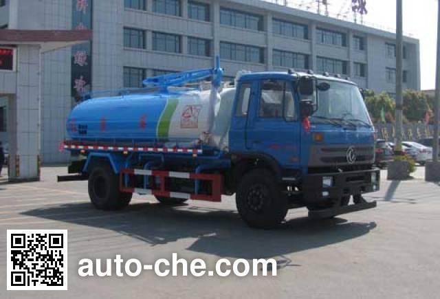 Zhongjie XZL5168GXE5 suction truck