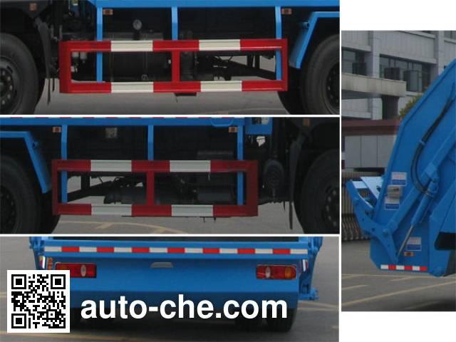 Zhongjie XZL5168ZYS5 garbage compactor truck
