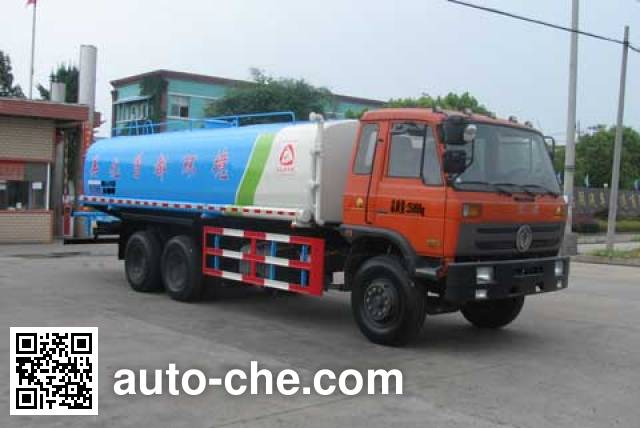 Zhongjie XZL5251GPS5 sprinkler / sprayer truck