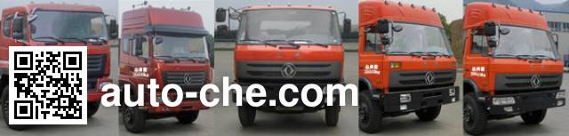 Zhongjie XZL5250ZDJ4 docking garbage compactor truck