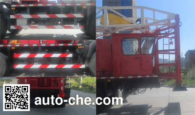 Yanan YAZ5250TXJ well-workover rig truck