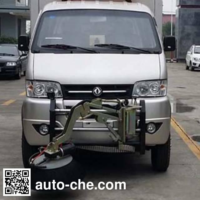 Yueda YD5033TSLEQBEV electric street sweeper truck
