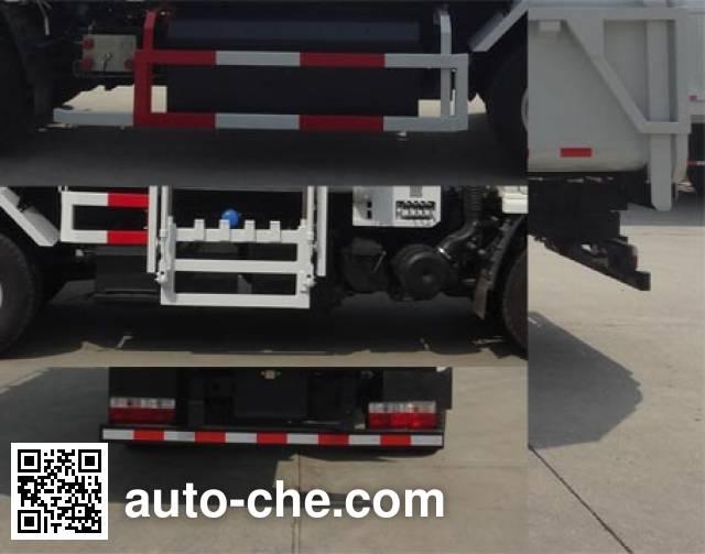 悦达牌YD5073ZDJDFNG5压缩式对接垃圾车